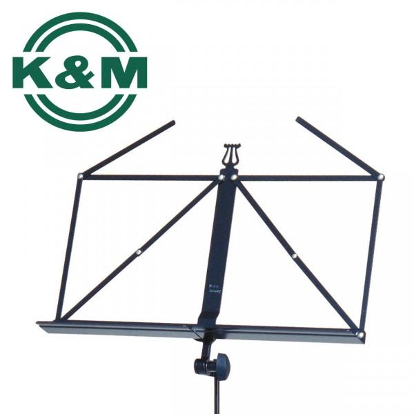 K&M Notenständer 10052 schwarz (extra-hoch)
