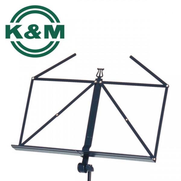 K&M Notenständer 10065 schwarz
